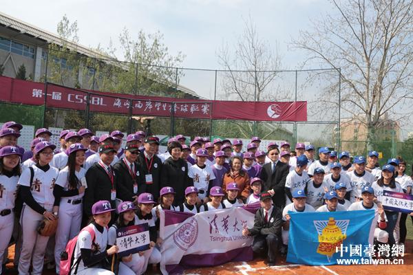 首屆兩岸學生棒球聯賽開幕