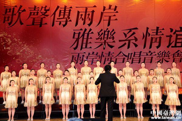 江丙坤夫婦率雅樂合唱團赴鎮江交流 唱響兩岸情
