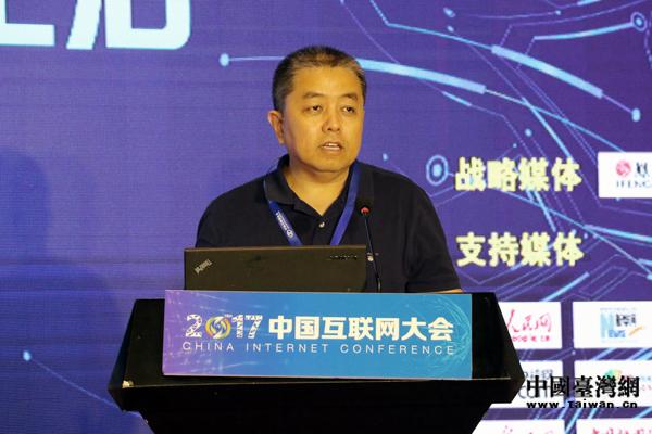 中國互聯網協會秘書長盧衛
