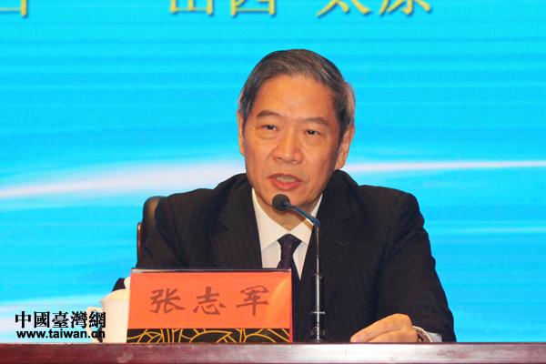 张志军在第二十六届海峡两岸关系学术研讨会开幕上的致辞