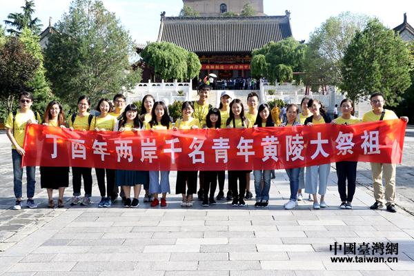 台湾青年有话说:两岸和平祈福法会收获颇多