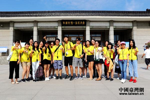 两岸青年走进秦兵马俑博物馆 探寻历史遗迹感受古老文明