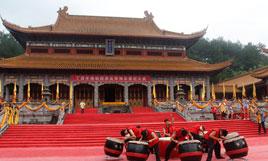 丁酉年海峡两岸炎帝神农祭祀大典在湖南株洲隆重举行