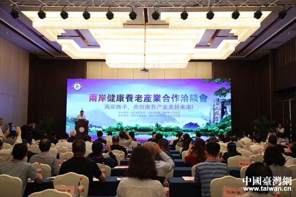 第23届鲁台会两岸健康养老产业合作洽谈会在潍坊举办