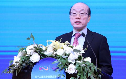 刘结一在第十三届湘台经贸交流合作会上致辞