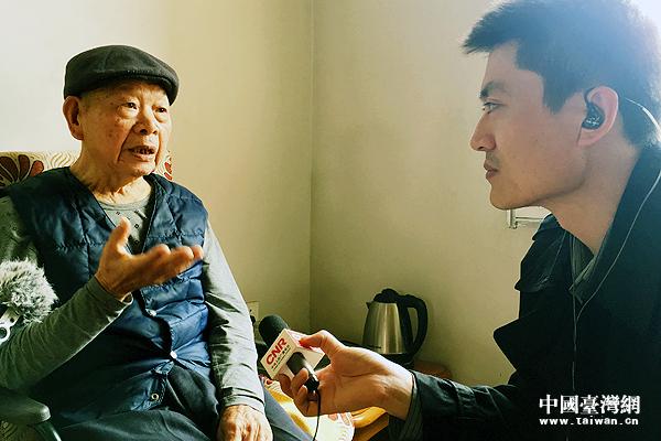老兵陈阿统出生在台湾新竹,1945年台湾光复那年他17岁,加入了前来接收台湾的国民党军队