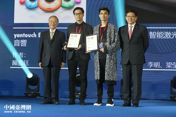 中华设计奖引领创新潮流 创意设计孵化前景广阔