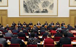 海协会第四届理事会第一次会议在京举行
