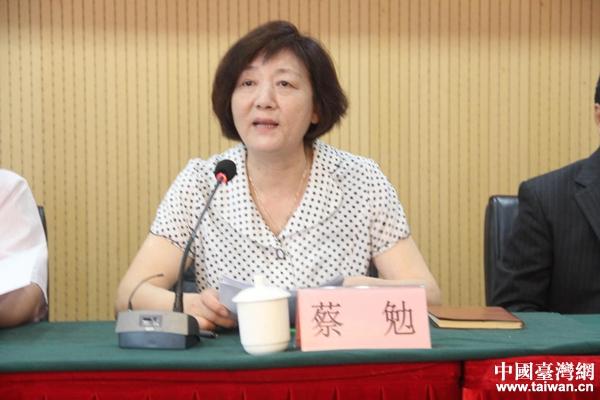 臺盟北京市委專職副主委蔡勉致辭。