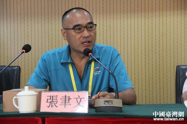 台灣中華兩岸社區交流促進會理事長張聿文致辭。