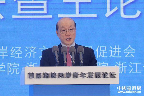 """首届""""海峡两岸青年发展论坛""""在杭州举行_两岸_中国台湾网"""