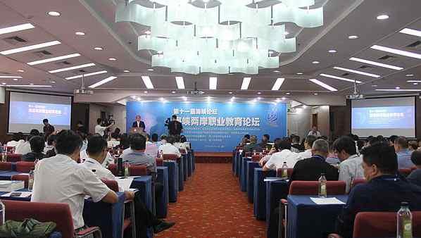 台湾劳动人权协会会长罗美文在开幕上致辞时表示,教育被认为是对生产最本质的要素……