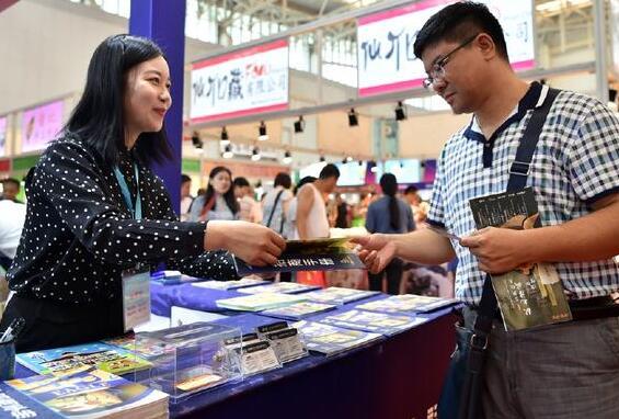 第十一届津台投资合作洽谈会在天津开幕
