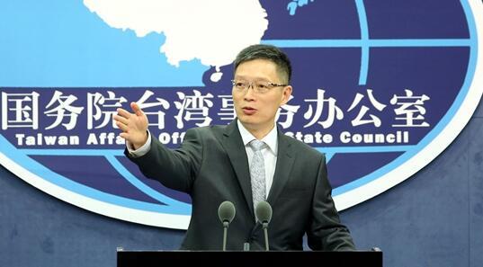 国台办:洪秀柱将赴杭州,参加第二届海峡两岸青年发展论坛