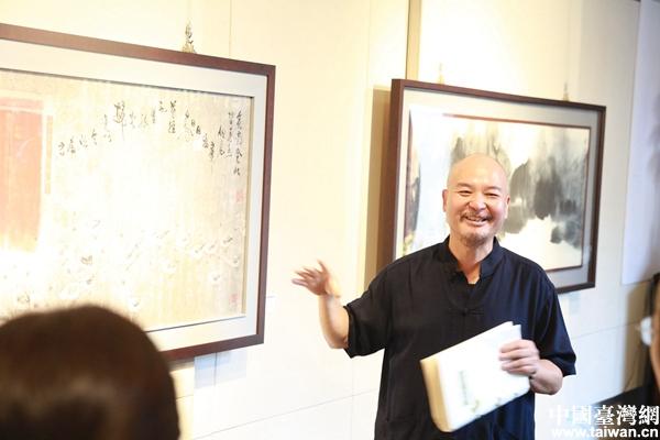 用毛笔画油画,用草书做雕塑 台湾书画艺术家在苏办展迎中秋