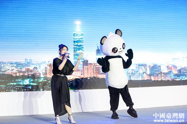 """""""920就爱你"""":两岸电商狂欢,台湾商品销售目标10亿元"""