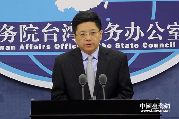 国台办:台湾当局不应阻碍在鄂台胞返乡