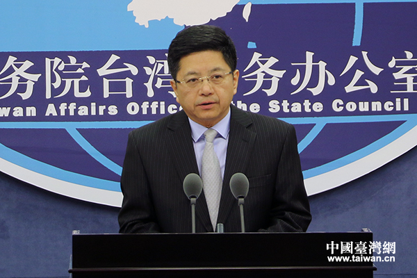 国台办:民进党当局领导人应停止狡辩和刁难,让在鄂台胞尽快返乡