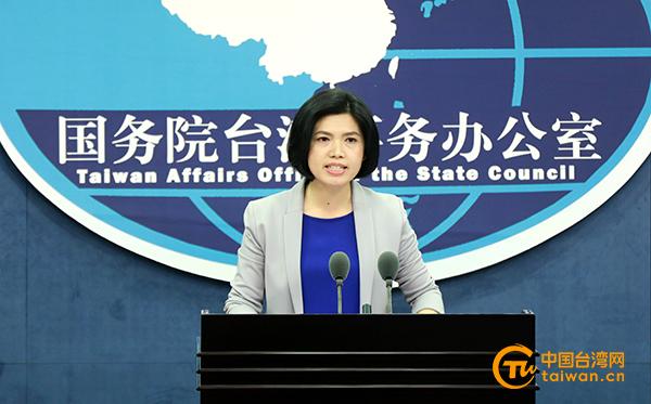 国台办:对毛铸伦、王晓波先生逝世表示沉痛哀悼