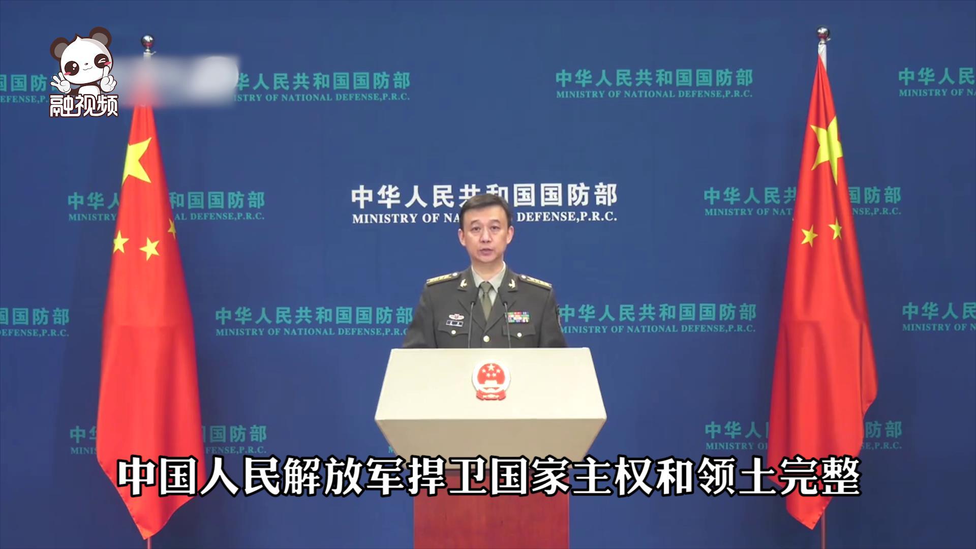 """回应东风-17部署东南沿海国防部警告""""台独"""":勿自取灭亡图片"""