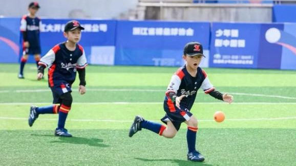 """首届""""海峡杯""""浙台青少年棒垒球公开赛浙江玉环举行"""