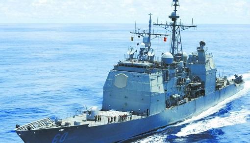 美海军开始告别巡洋舰时代 要用核潜艇填补空白