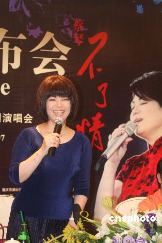 台湾老牌歌星蔡琴 费玉清年末唱红上海滩