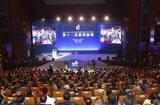 第十一届台商论坛主论坛在江苏淮安举办