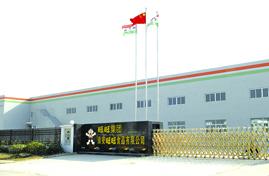 淮安旺旺食品工业园