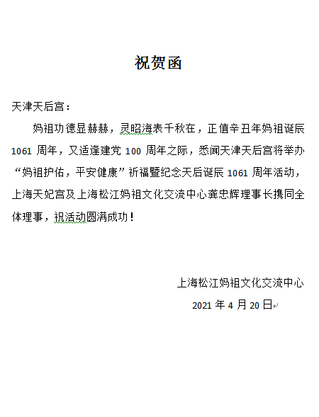 微信截图_20210508175001_副本.png