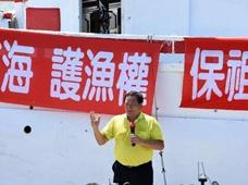 """台湾渔民发起串连,要组船队到太平岛宣示,""""自己渔场自己护"""""""