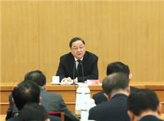1月20日,2017年对台工作会议在北京举行。中共中央政治局常委俞正声出席会议并作重要讲话。 新华社记者 马占成 摄_副本.jpg