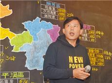 7、罢免投票结果公布后,黄国昌现身回应媒体提问。(图片来源:台湾《中时电子报》)_副本.jpg