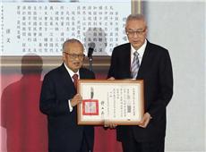 吴敦义宣誓就职中国国民党主席。_副本.jpg