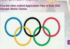 北京等五城市申办2022年冬奥会