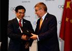 国际奥委会与举办城市北京签约