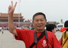 北京市民欢庆2022年冬奥会申办成功