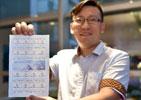 《北京申办2022年冬奥会成功纪念》邮票首发仪式在京举行