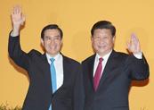 两岸领导人会面