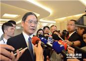 张志军:我们维护两岸关系和平发展共同政治基础的立场从未改变.jpg
