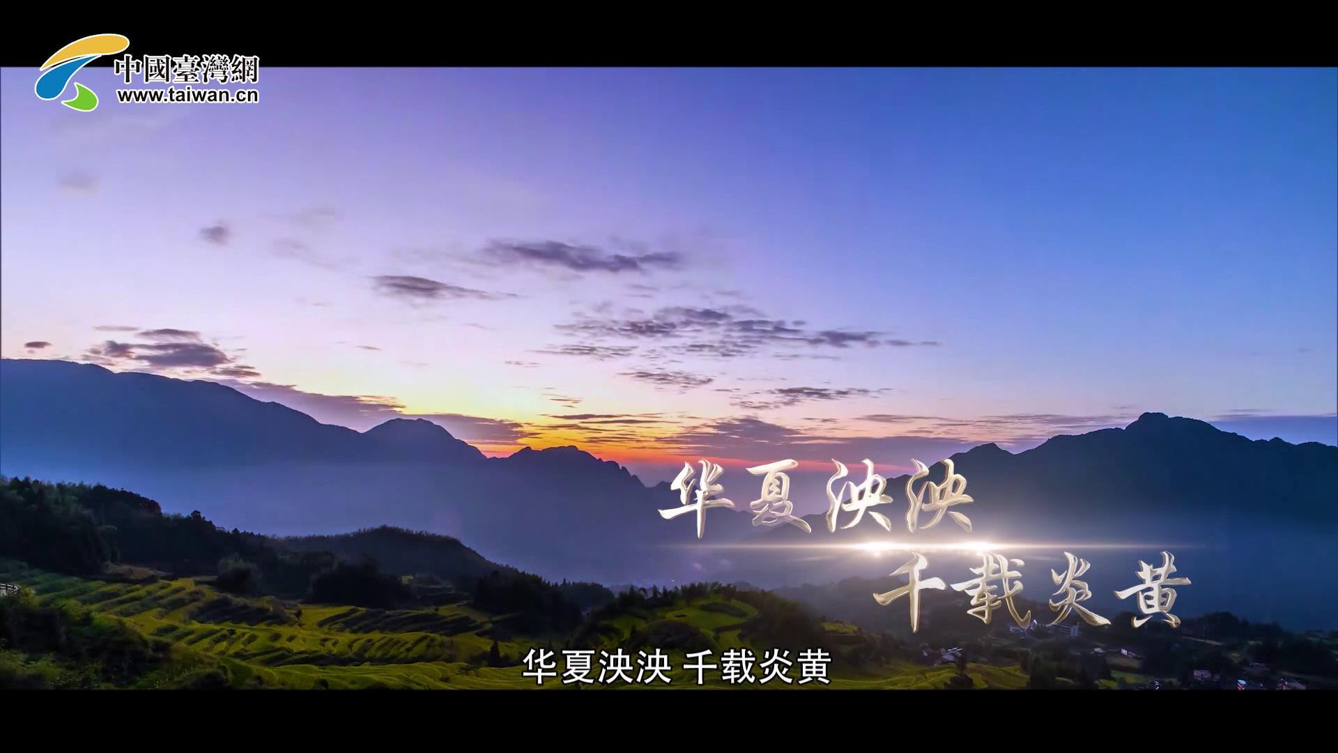 2019海峡两岸敬天祈福 VCR1图片