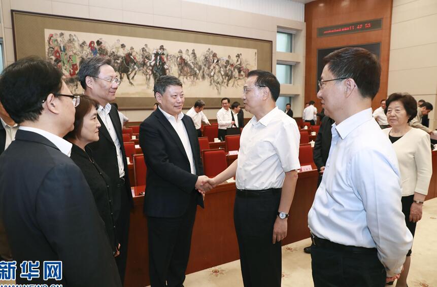 李克强:更大力度推进改革开放 奋力实现东北全面振兴
