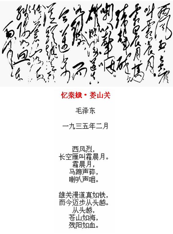 台湾的诗歌,