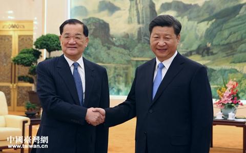 习近平会见连战等台湾各界代表人士