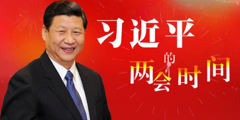 习近平:让各族人民分享改革发展成果