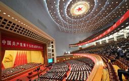 """""""一个繁荣发展的中国是世界之幸""""——外国记者参观""""砥砺奋进的五年""""大型成就展.jpg"""