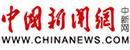 中国新闻网.png