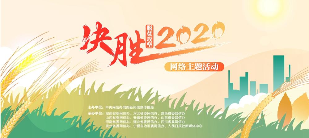 微信图片_20201114115258_副本.jpg