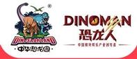 常州恐龙园股份有限公司.jpg