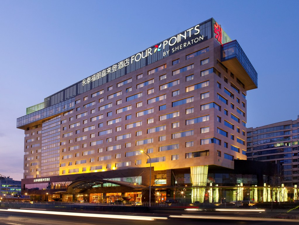 Morgan plaza beijing morgan plaza beijing top 10 seven for Best star hotel
